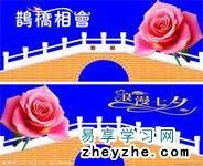 中国传统节日七夕节的简介