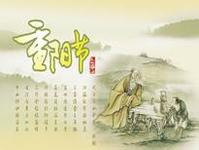 九九重阳节的来历和简介