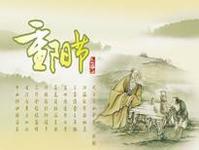 <b>九九重阳节的来历和简介</b>