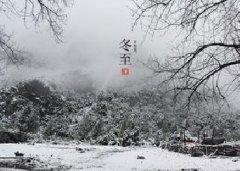 中国传统节日_冬至节简介