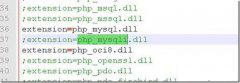 织梦Dedecms v5.7最新注入漏洞分析