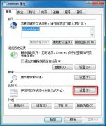 <b>Windows 7系统如何启用和禁用IE8浏览器选项卡浏览的功能?</b>