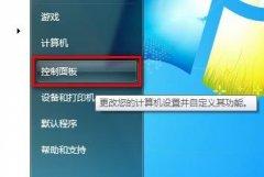 Windows 7系统如何设置IE8浏览器临时文件的大小、位置和保存天数