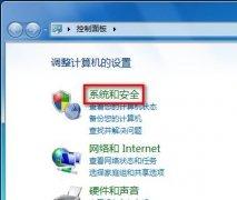 <b>Windows 7系统如何打开或关闭防火墙?</b>