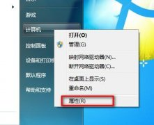 <b>Windows 7系统如何查看和评估系统分级?</b>