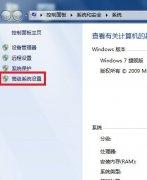 <b>Windows 7系统如何调节视觉效果从而提高性能?</b>