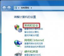 <b>Windows 7系统如何还原防火墙的默认设置?</b>
