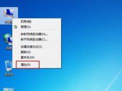 windows7系统如何调节屏幕亮度(针对移动平台)?