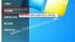 Windows 7系统IE8浏览器如何设置Co