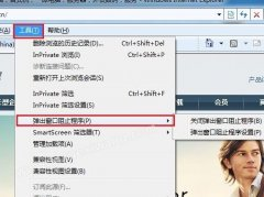<b>Windows 7系统如何启用或禁用IE8浏览器弹出窗口阻止程序?</b>